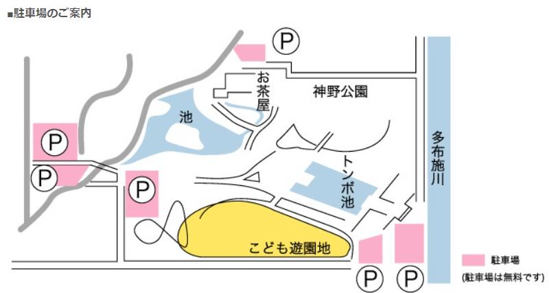 神野公園_駐車場マップ