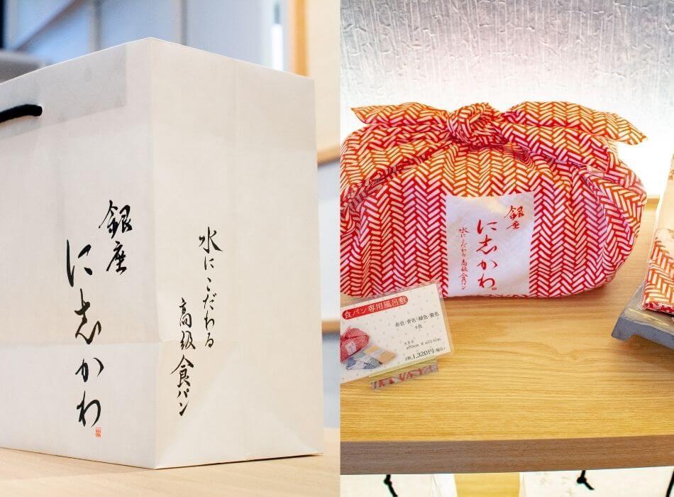 左:お持ち帰り用の紙袋 右:オリジナル風呂敷(有料)